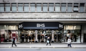 BHS Oxford Street