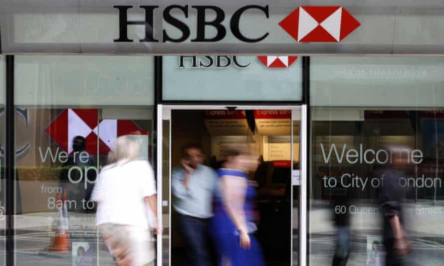 An HSBC bank branch