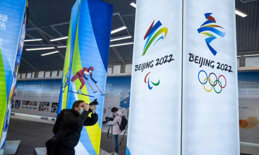A display at the exhibition centre for the 2022 winter Games in Beijing