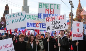 A concert-rally to mark the first anniversary of the annexation of Crimea by Russia