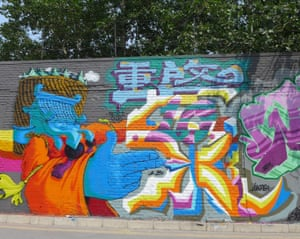 Reset and Gas 2016 0528 from BJPZ collaborating with Gas and Reset (both from southwest China and both using Chinese characters in their pieces).