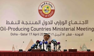 Qatar's Energy Minister Mohammed bin Saleh al-Sada holding a press conference in Doha