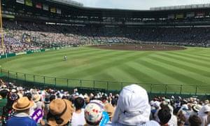 Japan's summer high school baseball tournament at Koshien stadium.