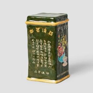 Best Formosa Tea porcelain grocery artwork  by artist Stephanie H Shih.