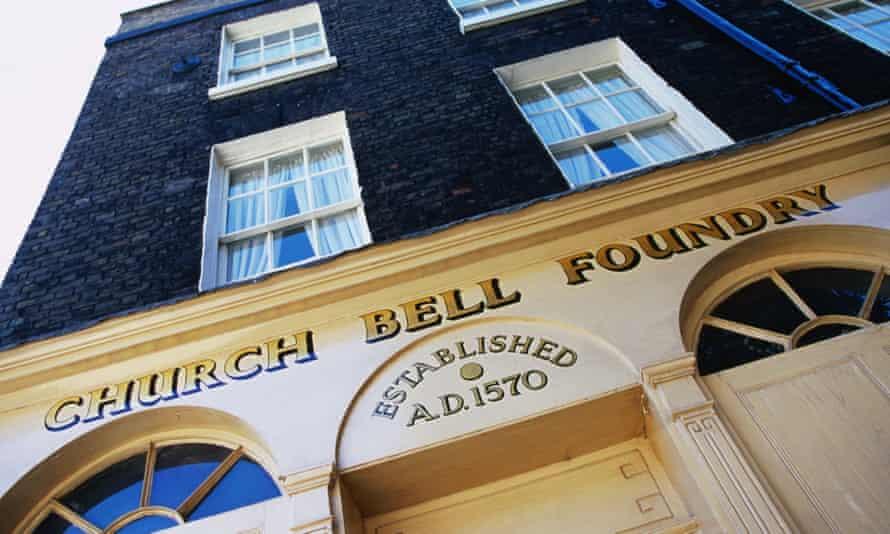Facade of Whitechapel Bell Foundry, London