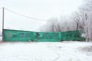 """<strong>'I love you Russia, my dear Rus'!!! Kiev-born, white, holy Russia!!! Slavs unite, dear motherland Russia! Save yourself, save! Save the orthodox religion'</strong><br><br>This wall is also adorned with the names of Russian icons such as the poets <a href=""""http://www.theguardian.com/books/2010/nov/06/alexander-pushkin-hero-elaine-feinstein"""">Alexander Pushkin</a> and <a href=""""https://en.wikipedia.org/wiki/Vladimir_Vysotsky"""">Seryozha Yesenin</a>, singers <a href=""""https://www.youtube.com/watch?v=OBLWDk8q6Tc"""">Volodya Vysotsky</a> and <a href=""""https://www.youtube.com/watch?v=fD3NqXuHisE"""">Igor Talkov</a>, cosmonaut Yuri Gagarin, guerilla heroes <a href=""""https://en.wikipedia.org/wiki/Zoya_Kosmodemyanskaya"""">Zoya and Alexander Kosmodemiansky</a> and the pioneer hero<a href=""""https://en.wikipedia.org/wiki/Oleg_Koshevoy""""> Oleg Koshevoy</a>, who participated in an underground anti-fascist organisation that acted during the German occupation of Ukraine in 1942<br> <br>"""