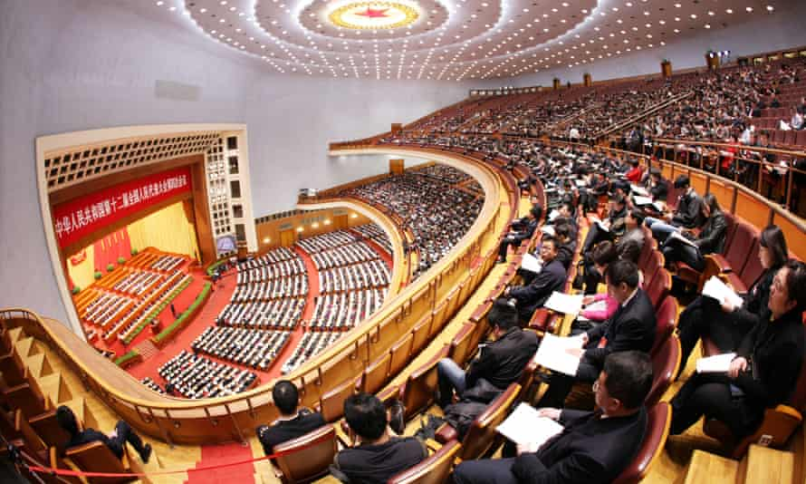 Third plenary session of the National People's Congress in March 2016
