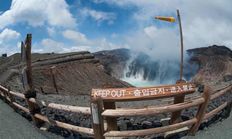 The rim of Mount Aso's huge caldera