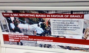 posters says 'Why is BBC reporting biased in favour of Israel?'