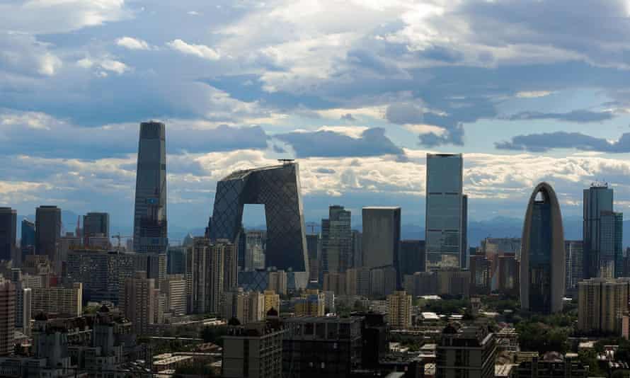 General view showing Beijing's skyline