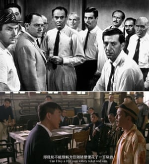12 Angry Men / 12 Citizens