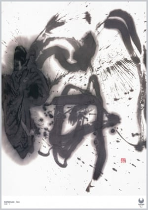 Open by calligrapher Koji Kakinuma