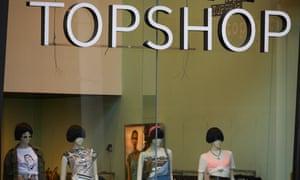 A Topshop store
