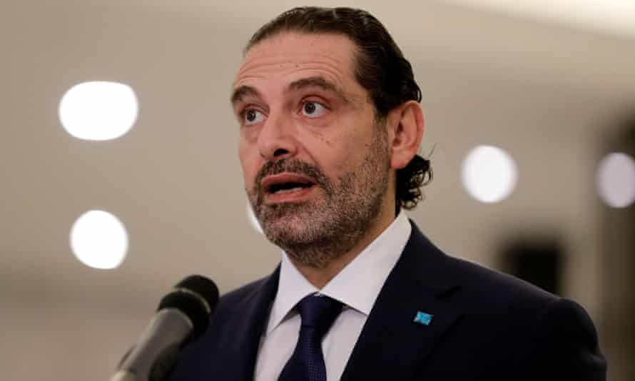 Saad Hariri delivers a statement at the presidential palace on Thursday