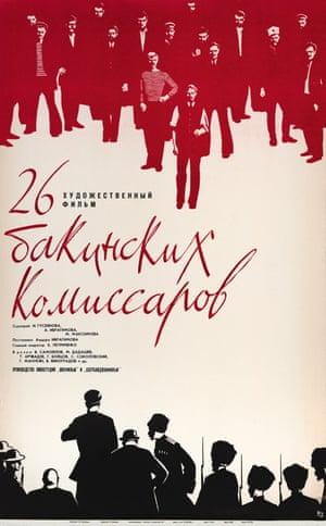 26 Bakinskikh Koissarov (25 Baku Commissars) movie poster, 1966
