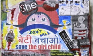 Save the girl child campaign India