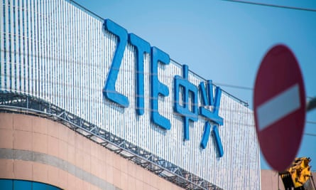 The ZTE logo on an office building in Shanghai.