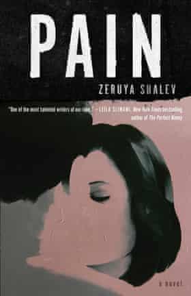 Zeruya Shalev Pain