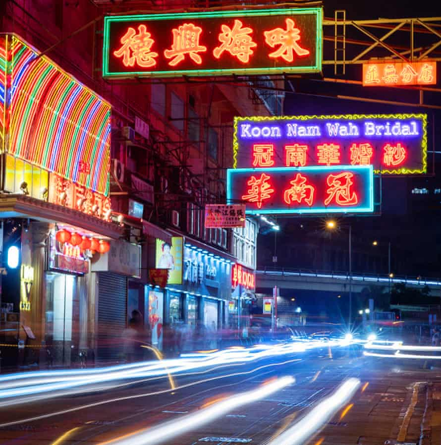 Neon lights have been a staple of Hong Kong's nightscape for decades