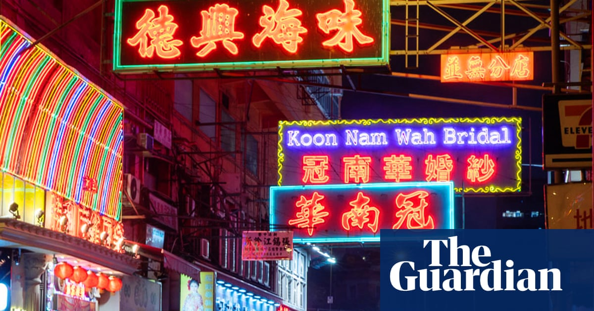 Hong Kong's fight to save its neon shimmer – a photo essay | Travel