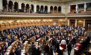 The Swiss parliament