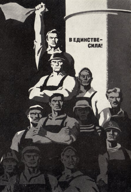 Soviet poster from 1969. Slogan reads: 'In unity, strength!'