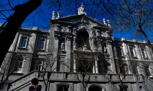 Supreme court building in Madrid