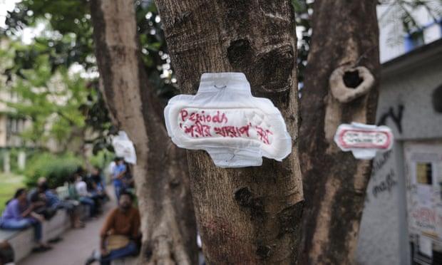 A sanitary napkin
