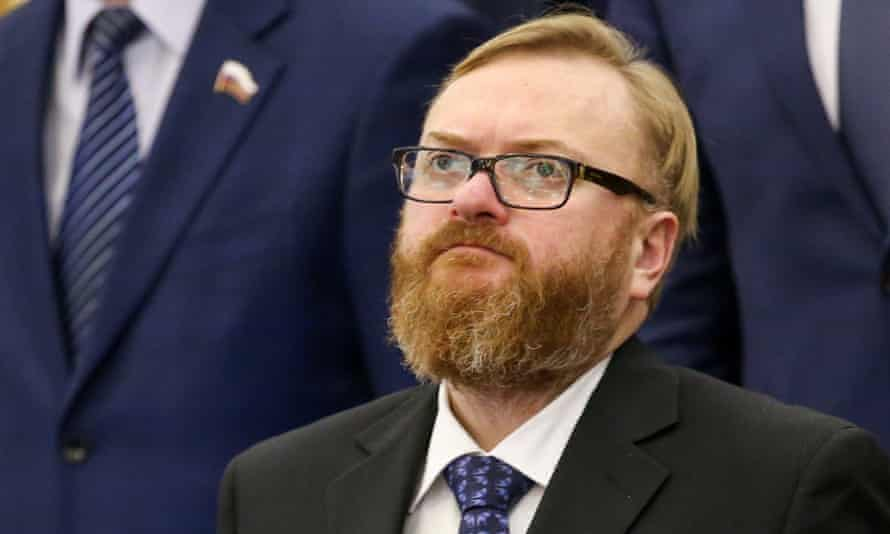 Russian MP Vitaly Milonov was very vocal about the couple's marriage, demanding they be 'kicked out of the country'
