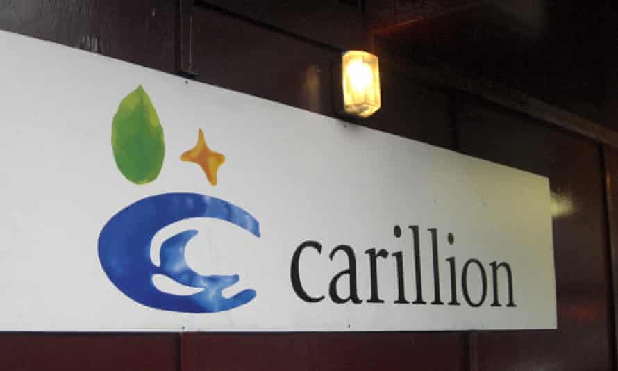 Financial Conduct Authority action hit Carillion share price on Wednesday as it dropped to 16.65p in early trading.