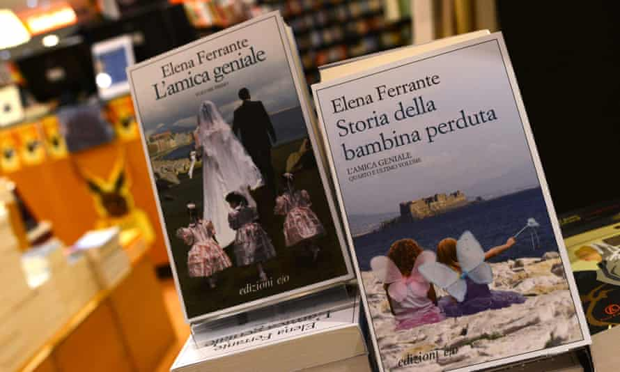 Elena Ferrante books displayed in a Rome bookstore