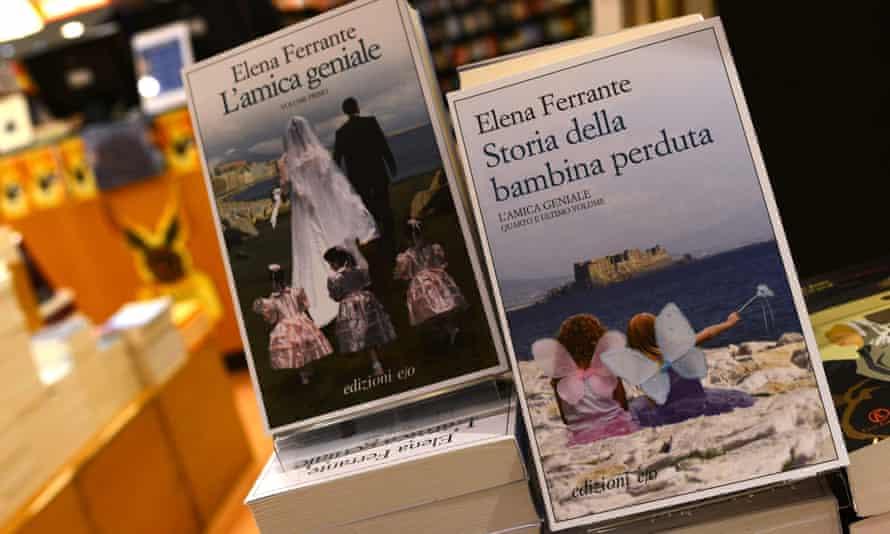 Two of Elena Ferrante's Neopolitan novels on sale in a bookshop in Rome