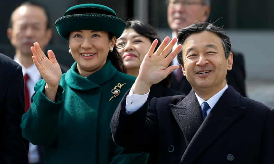 Naruhito, right, and his wife Masako pictured in 2017.