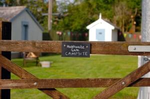 Husthwaite Gate campsite