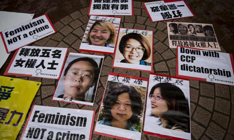 Protest in Hong Kong calling for the release of Chinese feminists.