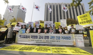 Protesters in Seoul