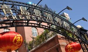 Tsingtao Brewery Museum, Qingdao, Shandong, China.