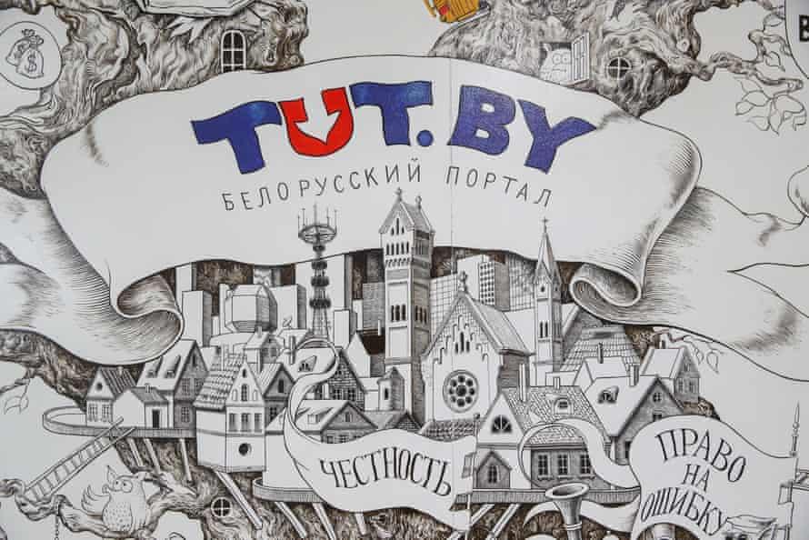 Belarus news site Tut.by
