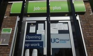 A Jobcentre Plus in London