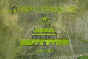 Jiangsu, China An aerial view of a farmland painting of the Tiananmen