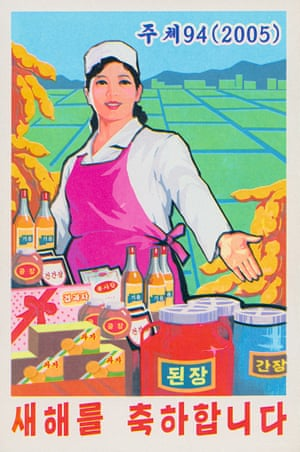 This New Year card features a factory worker demonstrating the range of products produced from soya beans