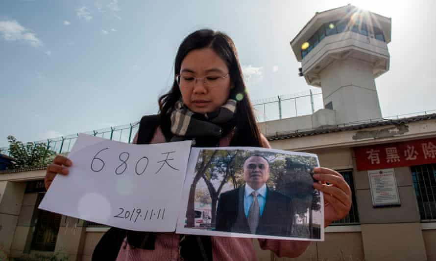 Xu Yan, the wife of China human rights lawyer Yu Wensheng, has travelled at least 20 times from Beijing to Xuzhou in Jiangsu province in a vain struggle to get any information about her husband.