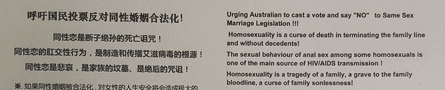 Anti-same sex marriage pamphlet, in Chinese and England, sent to homes in Sydney.