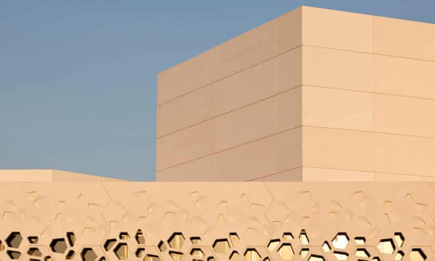 Contemporary Art Centre Cordoba at dusk,