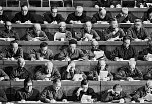 A study period during a national congress in Beijing