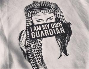 I Am My Own Guardian art by Sydney artist Ms Saffaa.