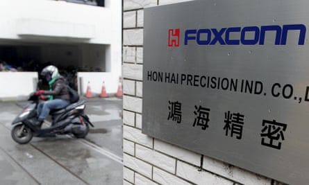 The headquarters of Hon Hai, which is also known by its trading name Foxconn, in Tucheng, New Taipei city.