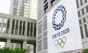 2020 Tokyo Olympic logo