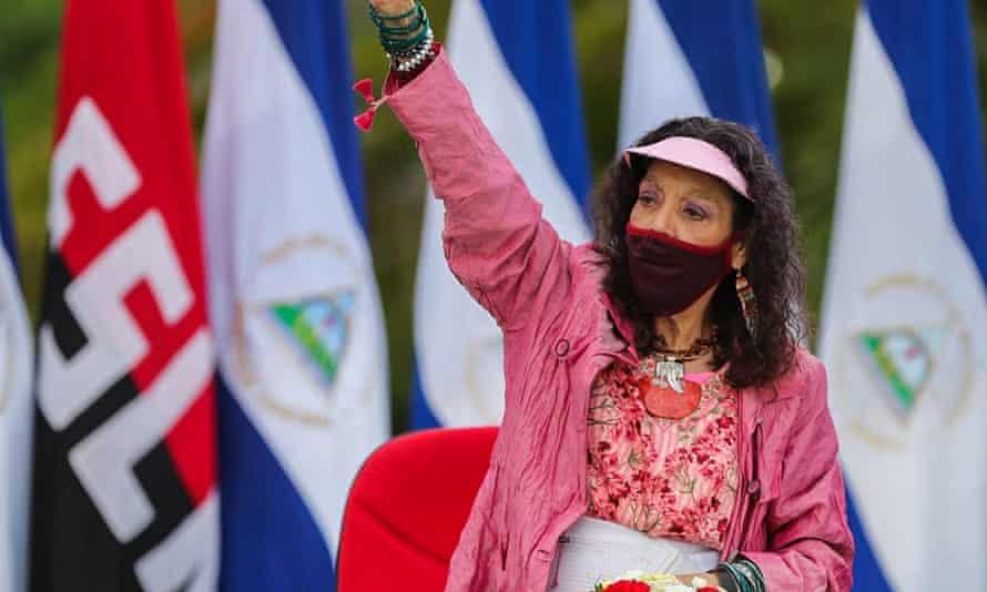 Vice-President Rosario Murillo.
