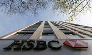 HSBC bank logo on its headquarters